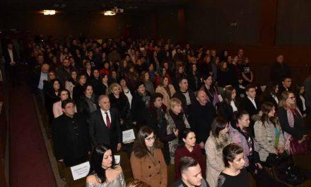 """Свечена академија по повод патрониот празник на гимназијата """"Мирче Ацев"""""""