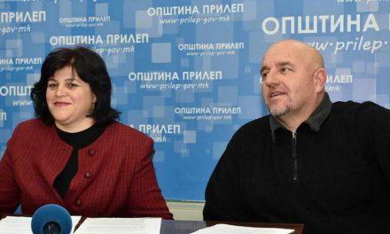 Објавен повикот за предлагање членови на Советот на млади на општина Прилеп