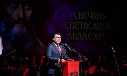 Премиерот Заев на свечена академија посветена на Свети Сава