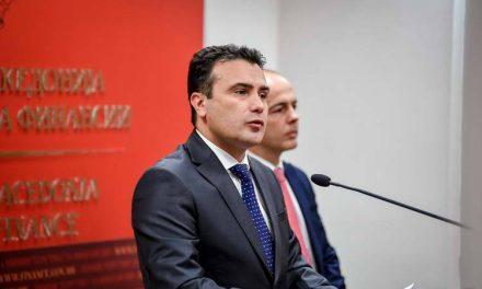Заев и Тевдовски: 2019 година ќе биде година на повисоки плати, повеќе вработени и повеќе инвестиции