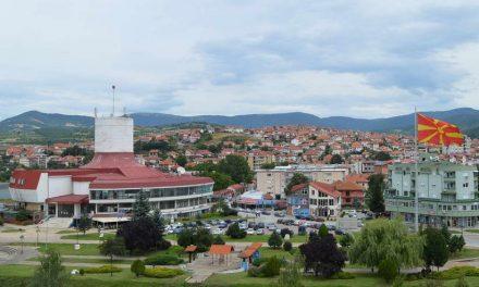 Општина Делчево изработува нов Генерален урбанистички план