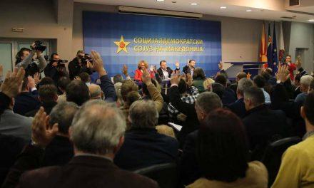 СДСМ: Одлуката за евентуални предвремени парламентарни избори ќе ја донесеме во текот на следната недела