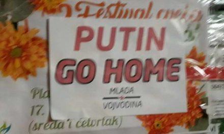 """Плакати со порака """"Путин оди си дома"""" се појавија низ Србија"""