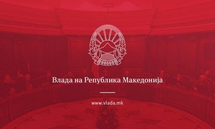 Влада на РМ: Честитки за граѓаните на двете земји за мирот, прогресот и развојот кои ги носи Договорот од Преспа