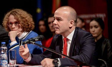"""Тевдовски од трибината """"Фер општество – шанса за сите""""во Битола: Бројот на вработени е зголемен за повеќе од 28 илјади луѓе"""
