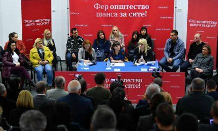 Министерката Дескоска од Штип: Ги намаливме извршителските трошоци, трошоците за нотаријатски услуги и судските трошоци за комуналните сметки