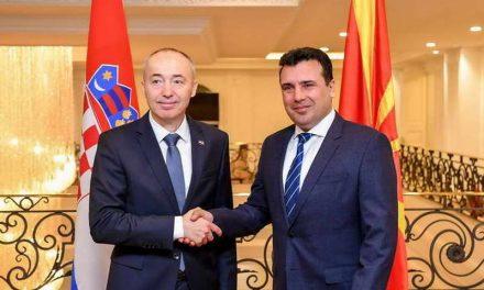 Поддршка од хрватската Влада за интеграцијата на Република Македонија во НАТО и ЕУ