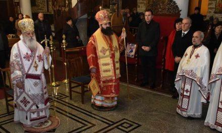 Во Прилеп прославен денот на бакалите