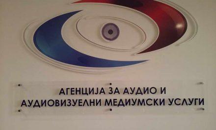 ААВМУ со укажување до МРТ за партискиот ангажман на нивна новинарка