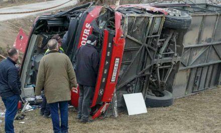 Сообраќајната несреќа на автопатот Скопје-Тетово зеде уште еден човечки живот