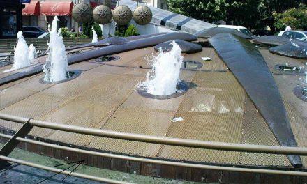 """Демонтиран и украден дел од фонтаната на плоштадот """"Магнолија"""" во Битола"""