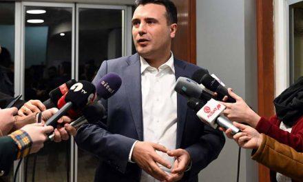 Заев пред седницата на ИО на СДСМ: Одлуката за избори ќе биде во интерес на државата и граѓаните (видео)