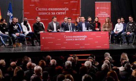 Премиерот Заев: Охрид и Охридското езеро се грижа на сите, следува комплетна санација на колекторскиот систем!