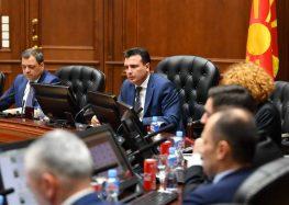 Од 122 седница на Владата на РСМ: Усвоен Предлог закон за Агенција на национална безбедност како замена за УБК, нов Предлог-закон за инспекциски надзор