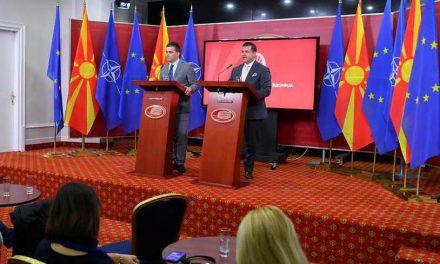 Редовна прес-конференција на портпаролите на Владата на Република Македонија, Бошњаковски и Хоџа (видео)