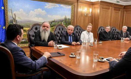 Средба на премиерот Заев со поглаварите и претставници на верски заедници во Република Македонија