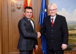 Средба на премиерот Заев со делегација на Хрватско–македонската тангента предводена од поранешниот хрватски претседател Јосиповиќ