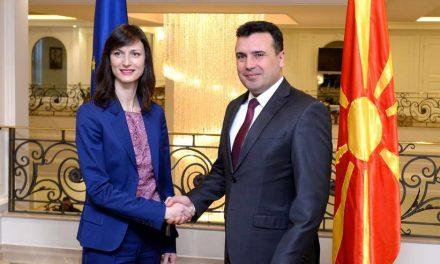 Премиерот Заев и еврокомесарката Габриел: Северна Македонија активно е вклучена во Дигиталната агенда на ЕУ