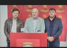 Како ВМРО-ДПМНЕ го практикуваше непотизмот во Кочани?
