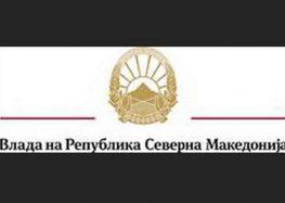 Телефонски разговор Заев – Саливан: Остануваме посветени на прашањата за мирот и стабилноста на земјата и регионот