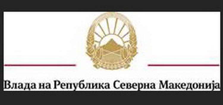 Откажана посетата на Заев, Анѓушев и Николовски на тиквешкиот регион