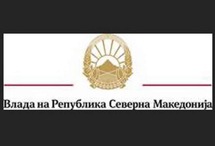 Влада на РСМ: Наводите во врска со барањето за пристап до информации на ТИМ, се целосно неосновани