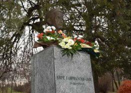 Одбележани 101 година од раѓањето на Кире Гаврилоски – Јане