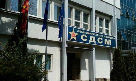 СДСМ: Залудни се обидите на ВМРО-ДПМНЕ да бара алиби од извесниот пораз на изборите