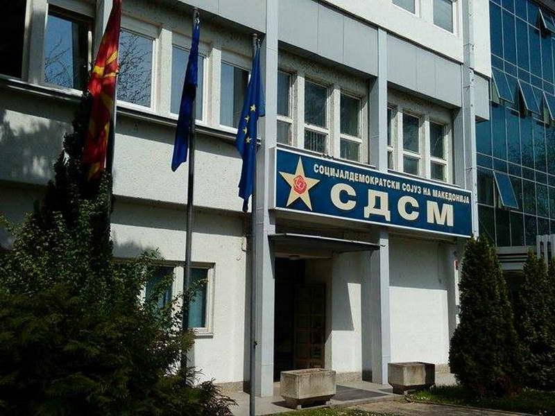 СДСМ: Мицкоски да ги повика пратениците Вељановски, Милошоски и Димовски да поднесат оставки