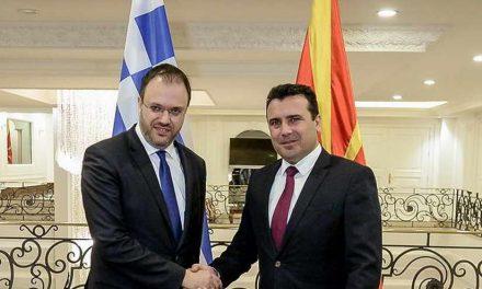 Заев-Теохаропулос: Иднината ќе покаже дека Преспанскиот договор е корисен за граѓаните и на Северна Македонија и на Грција