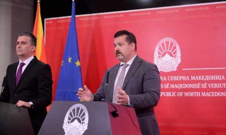 Редовна прес-конференција на портпаролите на Владата, Бошњаковски и Хоџа (видео)