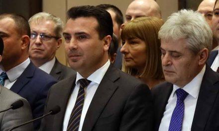 Заев: 30 партии застануваат зад Пендаровски, зеаднички кандидат за претседател на сите граѓани