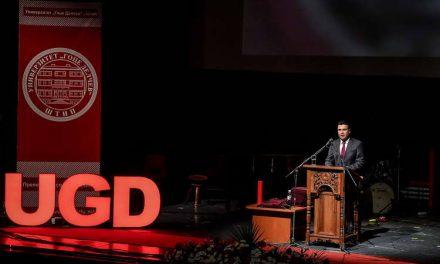 """Заев на свечена академија по повод 12 години Универзитет """"Гоце Делчев"""" во Штип"""