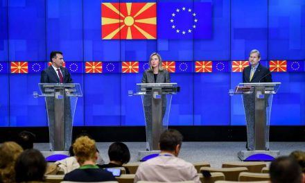 Премиерот Заев претседаваше со 15-тиот Состанок на Советот за стабилизација и асоцијација