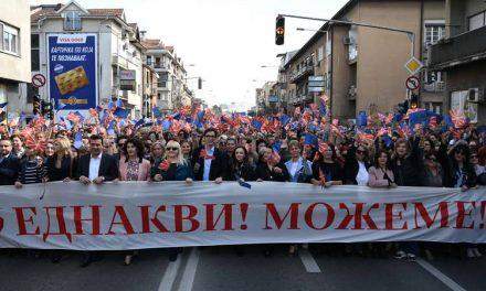 Ласкова од маршот: Борбата за еднаквост продолжува, еднакви сме, можеме!