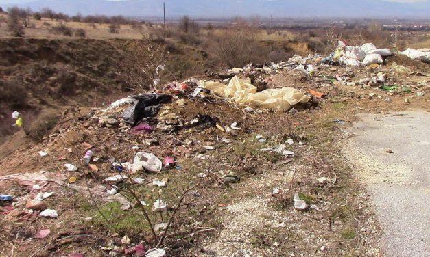 """Еколошка акција """"Еко Прилеп"""""""