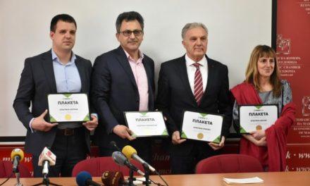 Прилеп – најеколошка општина во Македонија за 2018 година