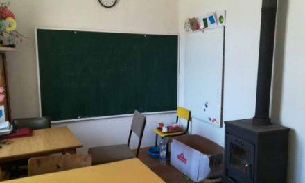 Санирање на подрачните училишта во Битола
