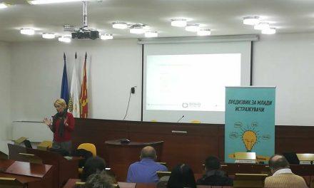 Битола: Нови предизвици за младите истражувачи