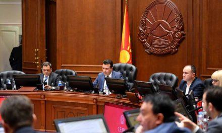 124 седница на Владата: Утврден реформскиот пакет предлог закони за Јавно обвинителство, Совет за јавни обвинители и за бесплатна правна помош