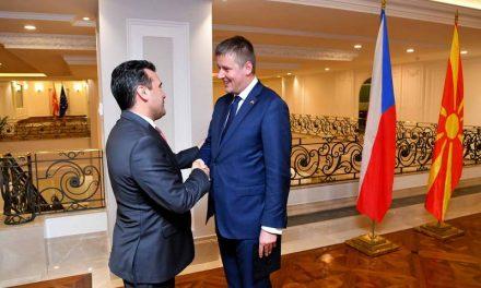 Средба на премиерот Заев со чешкиот министер за надворешни работи, Петричек