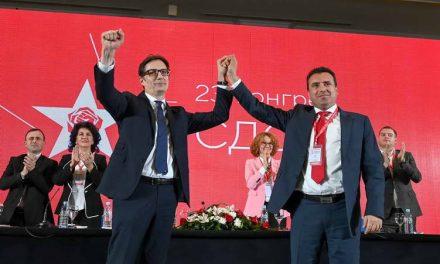 Пендаровски: Ми давате голема одговорност, одиме заедно кон напредокот и иднината