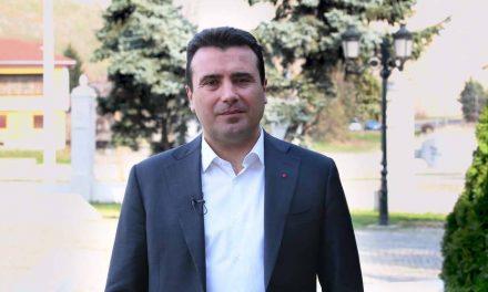 Премиерот Заев на четиридневен одмор