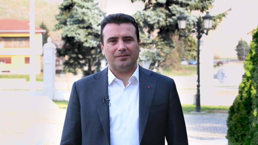 Премиерот Заев за празникот Прочка: Само помирено општество ќе донесе стабилна и просперитетна држава за сите наши граѓани