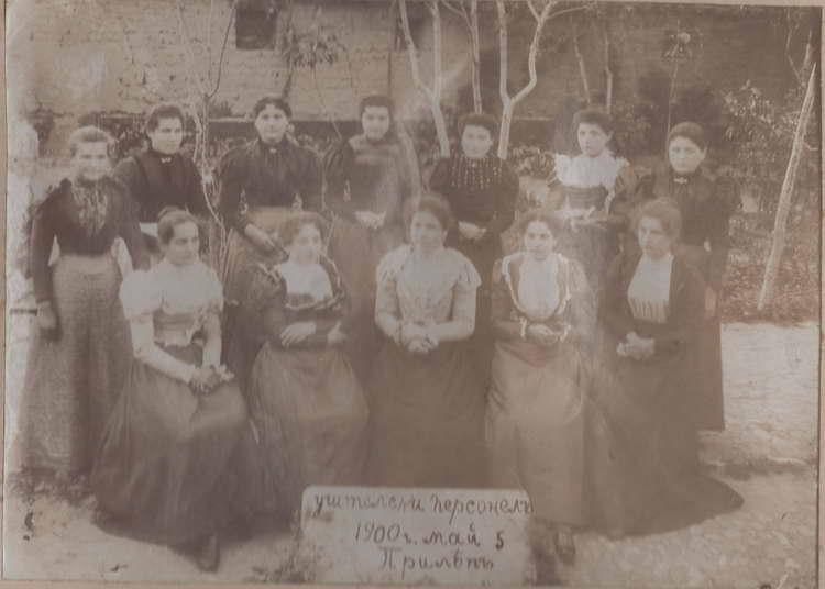 Жената во прилепскиот крај во првата половина на 20 век