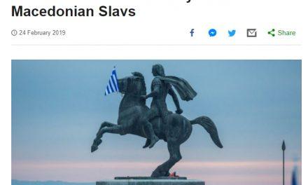 """Сторијата на """"Би-би-си"""" за македонското малцинство уште бранува во Грција"""