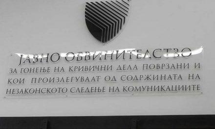 Утре нова рунда преговори за судбината на СЈО