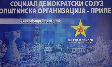 СДСМ Прилеп Вечерва криминалната ВМРО-ДПМНЕ, ќе ја види разликата помеѓу европскиот и напред процес на Заев и Пендаровски, наспроти назадните и погубни политики на Мицкоски