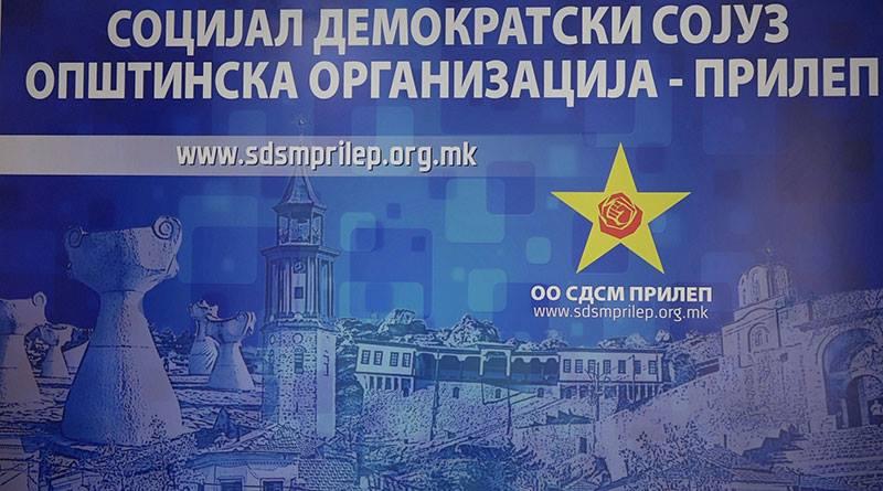 СДСМ Прилеп: Граѓаните ги препознаваат лагите на Мицкоски и Сиљановска, продолжената рака на Груевски