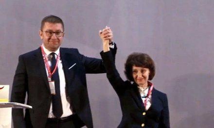 Реакција на ЦИВИЛ: Кампањата на Силјановска и ВМРО-ДПМНЕ на границите на етиката и законот